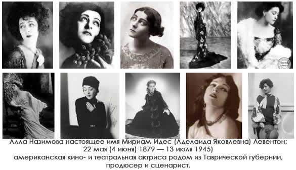 Российские актрисы покоряют голливуд